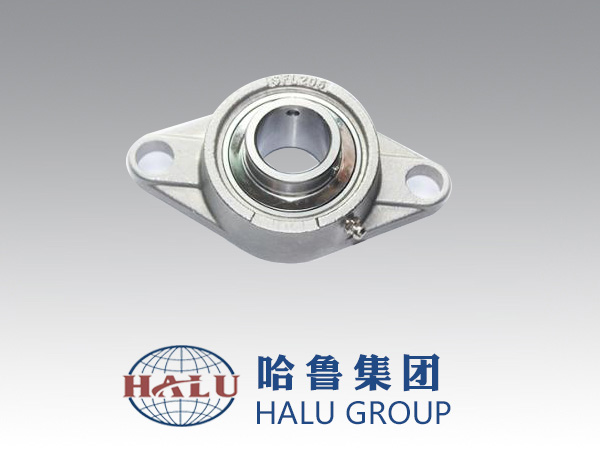 OUTER SPHERICAL BEARING